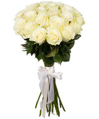 "Bouquet from flowers ""White Foam "" with delivery in Brazil 35 - 60 cm."